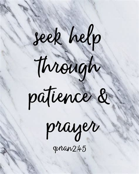 seek   patience  prayer quran   gorgeous wall print  featured real