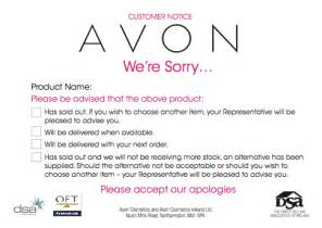 Avon Templates Free 8 best images of avon flyer template ideas avon flyer templates free avon open house flyer
