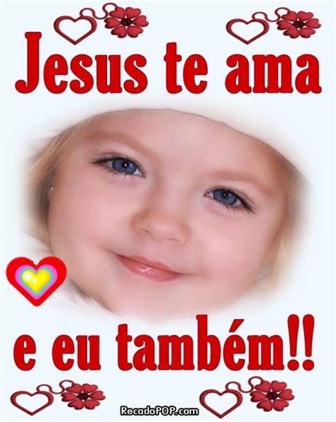Fotos Jesus Te Ama E Eu Tambem | mensagens de jesus te ama para facebook