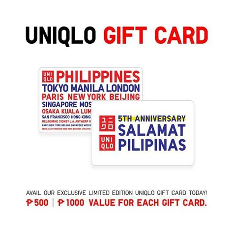 Uniqlo Gift Card - uniqlo gift card loopme philippines