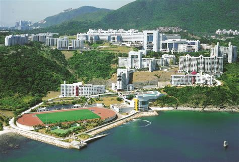 Hong Kong Of Science And Technology Mba by Worlds Most Beautiful Cuses Skyscrapercity