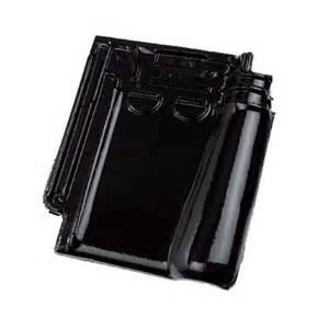 Amazing Prix Tuile Plate #13: 74065_koramic-993-noir_emaille.jpg