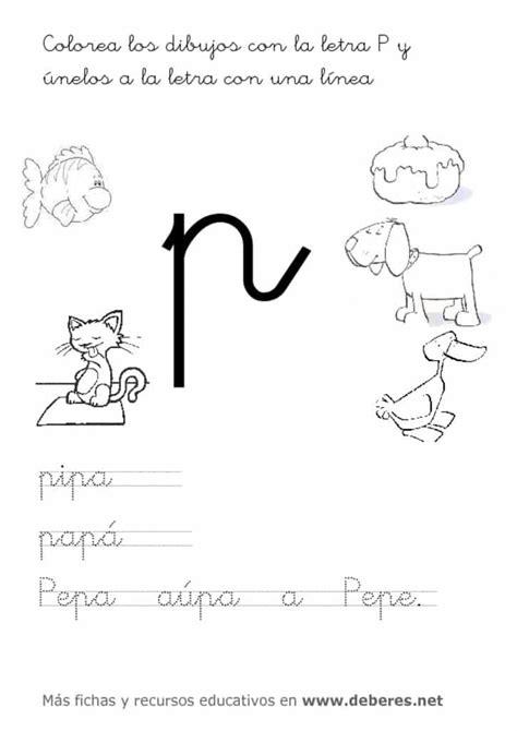 Ficha letra P unir dibujos