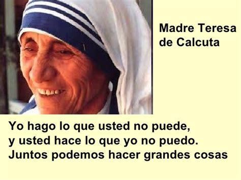 Famosas Frases Celebres De Madre Teresa Carlosgandaracom El Blog   frases famosas
