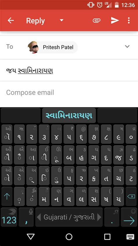 gujarati fonts keyboard layout free download all gujarati saral font free full version free software