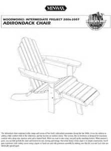 pdf diy adirondack chair plan templates download