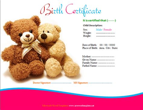 Birth Certificate Template   Save Word Templates