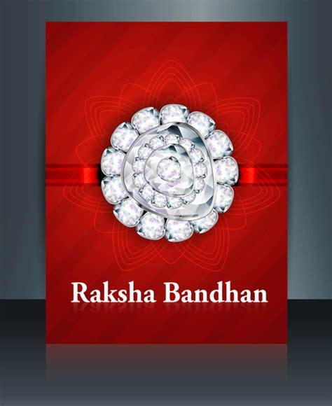 raksha bandhan card template raksha bandhan festival brochure colorful template