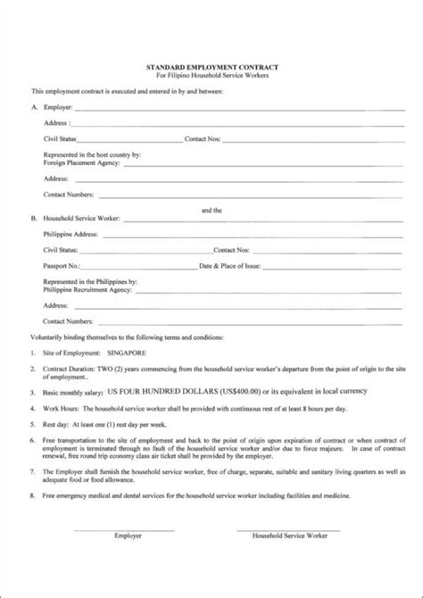 dentist employment agreement employment agreement