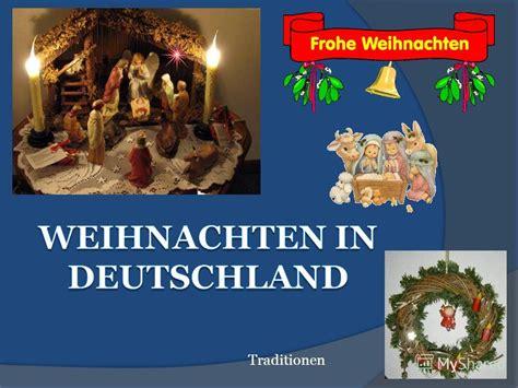 traditionen in deutschland презентация на тему quot traditionen 220 berall in deutschland