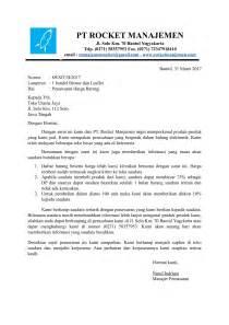 contoh surat penawaran komputer format resmi
