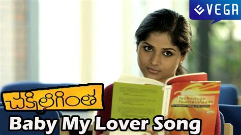 my toxic baby documentary watch chakkiligintha movie baby my lover promo song sumanth