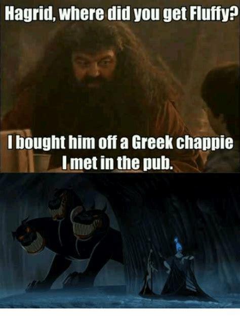Hagrid Meme - funny hagrid memes of 2017 on sizzle wizard harry