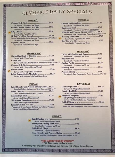 menu  olympic family restaurant restaurant walnut cove north carolina  zmenu