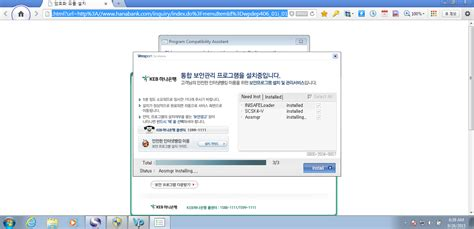 swing browser 10원 tips my review of swing browser 스윙 브라우저
