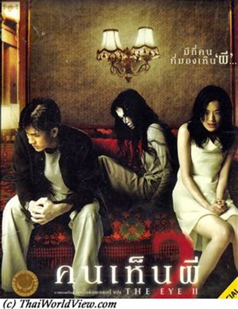 sinopsis film horor thailand the eye thai horror movies page 3 4