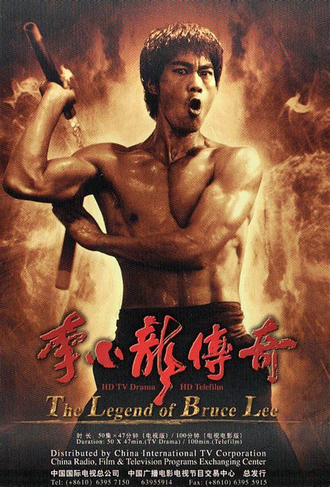 bruce lee biography part 2 the legend of bruce lee dvd releases momsdownloadfast