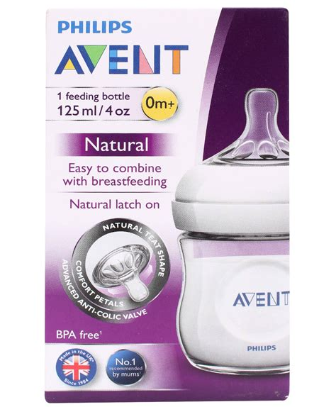 Philips Avent Bottle 125ml philips avent feeding bottle 125 ml 0 months
