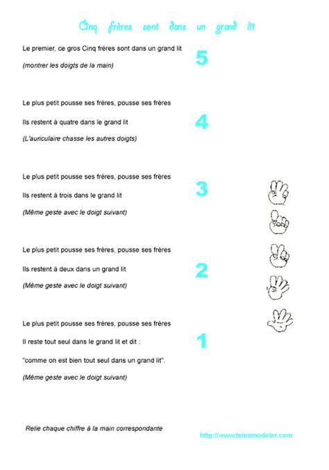 imprimer le texte de la comptine cinq fr 232 res dans un grand