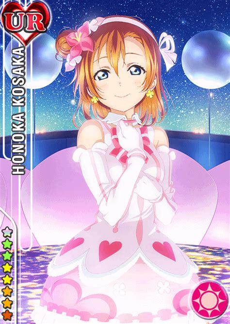 live school idol festival card template ur school idol tomodachi cards album 846 kousaka honoka ur