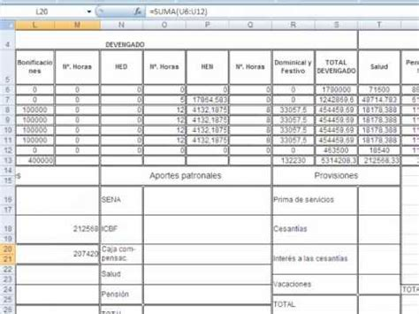 tutorial excel nomina 2012 youtube pago n 243 mina 2 parte youtube