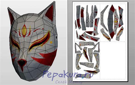 Kitsune Mask Papercraft - kitsune mask papercraft 28 images papercraft kitsune