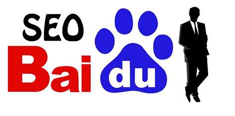 We Baidu seo china agency marketing china