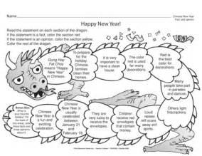 new year maths worksheets ks1 new year worksheet free worksheets library