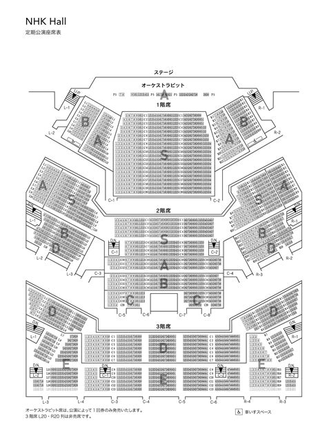 orchestra floor plan 100 orchestra floor plan great seating gbpac