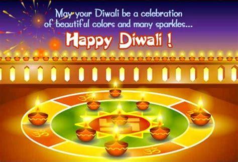 pari khambra cool diwali celebration greeting card  boss