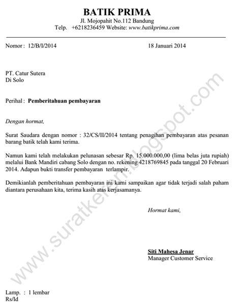 Contoh Suran Izin Karyawan Perusahan by Surat Pemberitahuan Pembayaran