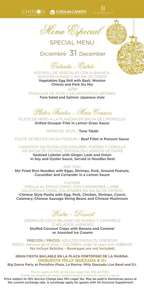new year menu new years special menus at la ca 241 a la casita la