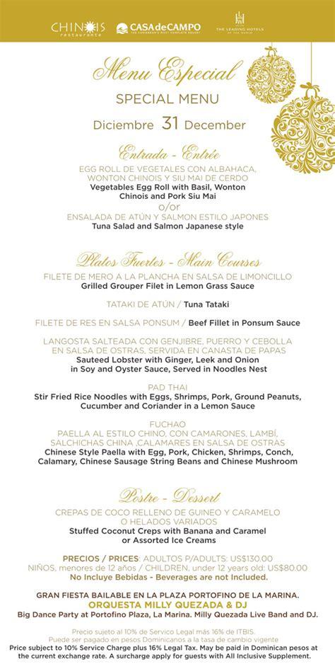 chinois on new year menu new years special menus at la ca 241 a la casita la