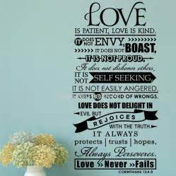 bible wall stickers love is patient scripture quote wall 2 chronicles 16 9 bible verse wall decal divine walls