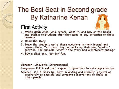 the best seat in second grade comprehension questions ring o project
