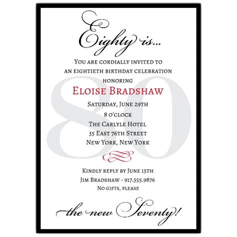 Cl Ic Th  Ee  Birthday Ee   Milestone Invitations Paperstyle