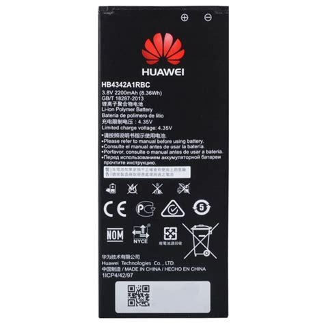 Trendy Softcase Huawei Y6 Ii Huawei Honor 5a Anti Huawei Y huawei y6 honor 4a battery hb4342a1rbc