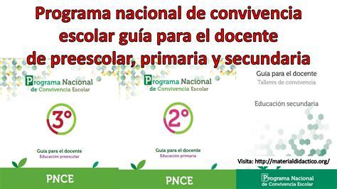 Material Para El Docente   programa nacional de convivencia escolar gu 237 a para el