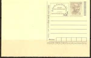 postal stationery india post cards indian st ghar