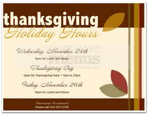 thanksgiving holiday hours flyer page 1