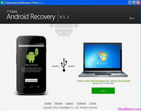 android data recovery free 7 data android recovery free registration code most i want