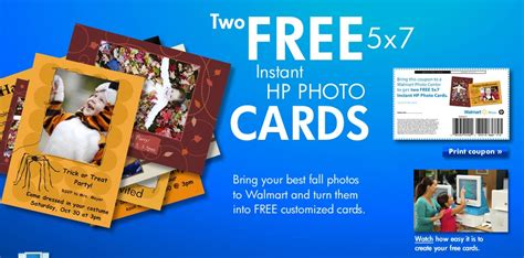 hp printable christmas cards printable coupon for 2 free hp greeting cards my frugal