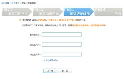 edmodo wont let me log in tencent won t let me log in can t access my weibo g a