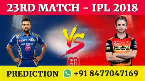 world cup 2018 yesterday match result ipl cricket 2018 today 23rd match prediction archives