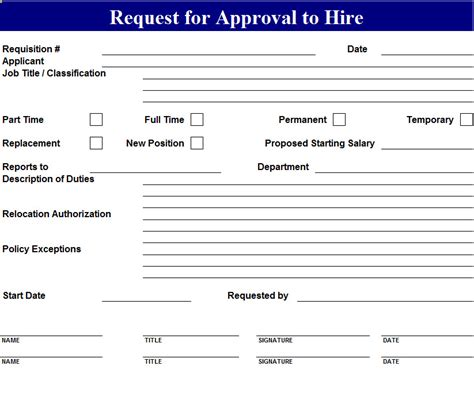 Request To Hire Form Hiring Form Template