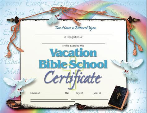vacation certificate template vacation bible school set of 30 certificates h va542