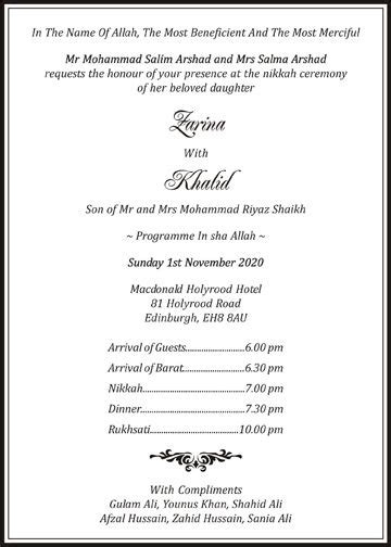 parekh cards wedding invitation wordings best 25 wedding card wordings ideas on
