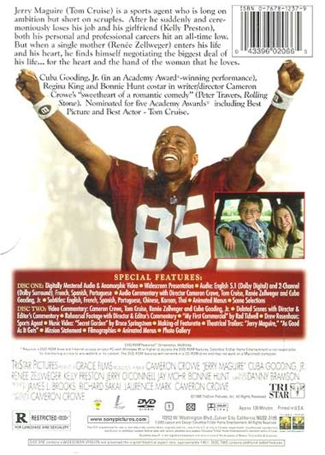 cuba gooding jr kwan jerry maguire dvd the uncool the official site for