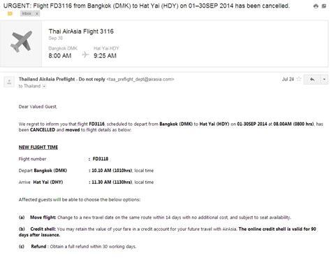 airasia refund status ร ว วการขอค นเง น refund เท ยวบ น thai airasia ไม