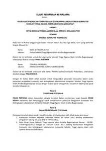 perjanjian kredit modal kerja upload and review ebooks